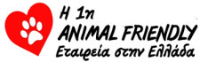 animal-friendly-1